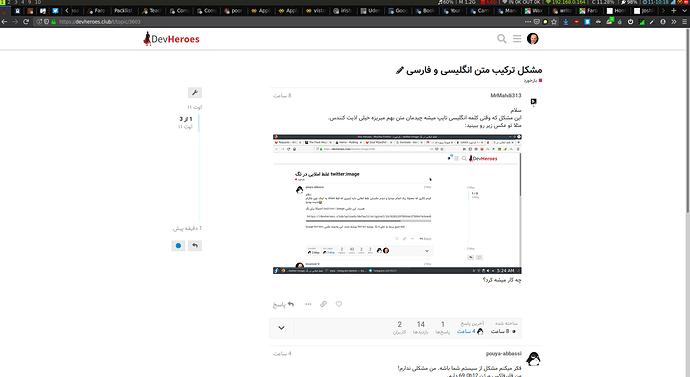 Screenshot%20from%202019-08-11%2010-18-03
