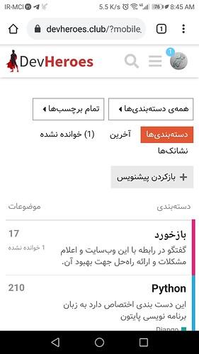 Screenshot_20210912-084513