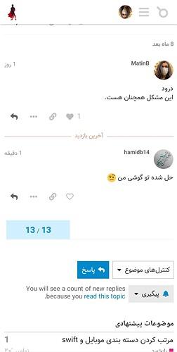 Screenshot_20210912-005339_Chrome