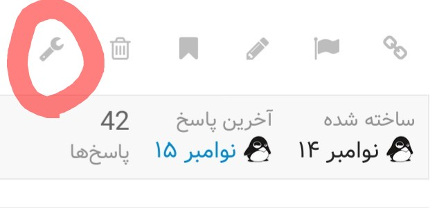 Screenshot_20181222-192025_1_1